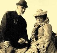 Великий князь Николай Константинович