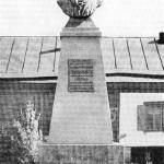 Чкаловская комунна об открытии памятника Пушкину