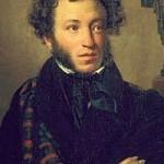 Оренбургская газета: А.С. Пушкин на Бердах