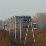 Оренбургская железная дорога