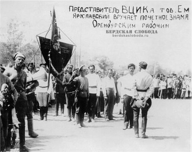 Представитель ЦИКа Емельян Ярославский вручает почетное знамя оренбургским рабочим.