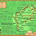 17 сентября 1773 года началось восстание Емельяна Пугачева