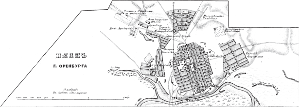 План города Оренбурга в Подробном атласе Российской Империи с планами главных городов 1876 года
