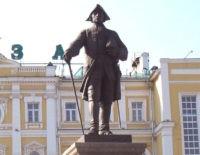 Рычков о названии Оренбурга