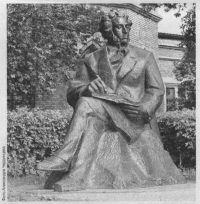 Пушкин в истории Оренбурга