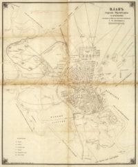 План города Оренбурга 1904 года