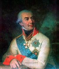 Военный губернатор князь Сергей Волконский