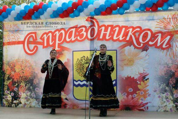 Празднование 270-летия поселка Берды, 14 сентября 2012 года.