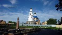 Храм Казанской иконы Божией Матери в поселке Берды