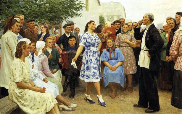 Ю. Кугач. «В праздник». 1949