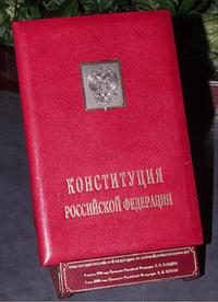 Возрождая суверенную государственность России…