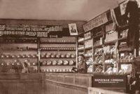 Проблемы советской торговли 30-х годов XX века