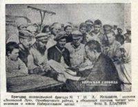 Читаем старые газеты: Новый избирательный закон, 1937