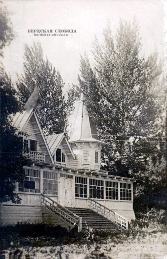 """Дом отдыха """"Пролетарий"""" в Зауральной роще. Фото. А Шамина. 1937 год"""