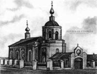 Георгиевская церковь и пятаки вместо картечи