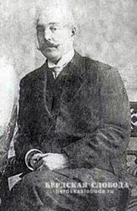 Лев Анатольевич Пушкин