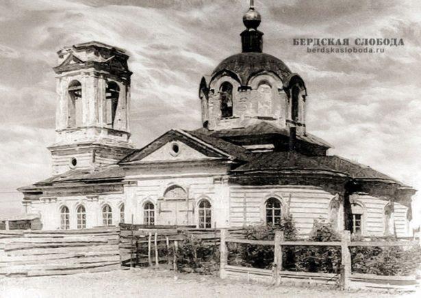 Старый храм Казанской иконы Божией Матери в Бердах. Снимок сделан в период: конец 40-х — начало 50-х годов XX века.