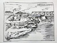 Павел Церемпилов: Железнодорожный мост через Сакмару