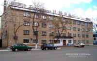 Оренбургский Дом колхозника