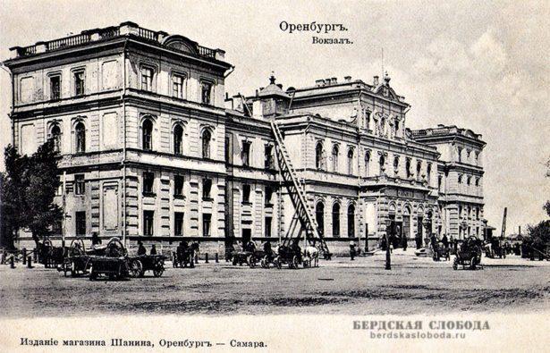 Вокзал в Оренбурге