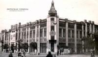 Дом офицеров в Оренбурге: столетняя история