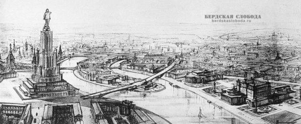 Москва, проект Дворца Советов (Б. Иофан)