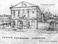 Здание контрольной палаты: шедевр русского классицизма