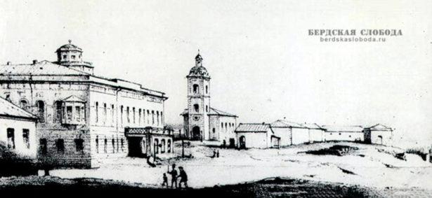 На берегу Урала большое с колоннами здание генерал-губернаторской канцелярии...