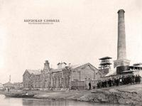 Первая электрическая станция Оренбурга