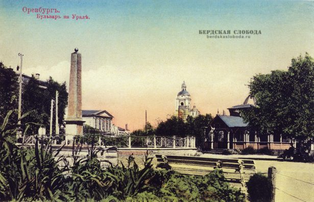 Бульвар на Урале, Оренбург