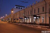 Гостиный двор Оренбурга: уникальный памятник ХVIII века