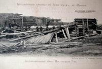 Король ассенизации Оренбурга. Кто убирал улицы города в XIX веке?
