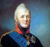 Оренбургская губерния встречает представителей царского дома