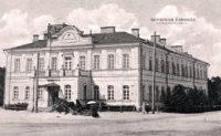 Оренбургская почта