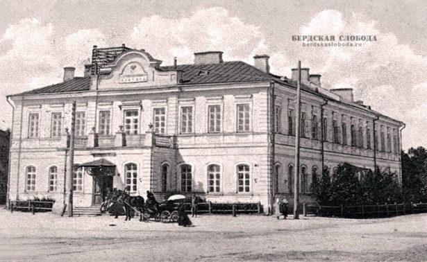 Почтово-Телеграфная Контора, Оренбург. Фото К. Фишера