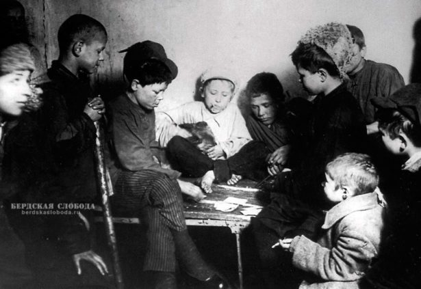 Беспризорники 20-х годов. Фото Государственного архива кинофотодокументов