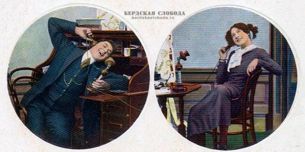 """В 1897 году был напечатан """"Адрес-календарь и памятная книжка Оренбургской губернии"""" на следующий год, в котором были опубликованы правила """"пользования Оренбургской Городской телефонной сетью"""""""