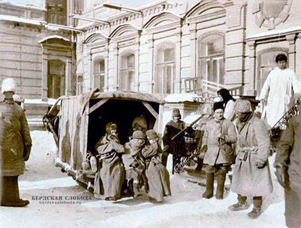Уфа 1922 год. Доставка детей в детский приемник