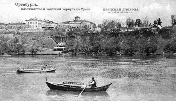 На следующем снимке можно посмотреть, как выглядел в начале XX века спуск к Уралу со стороны Зауральной рощи.
