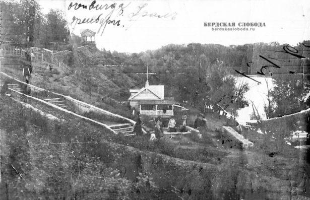 За воротами начинался спуск к реке Урал. Так он выглядел в 1915 году