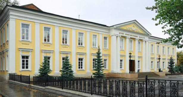 Оренбургский музей изобразительных искусств. Фото: «Культура.РФ»