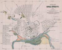 Хроника Оренбурга за 1864 год