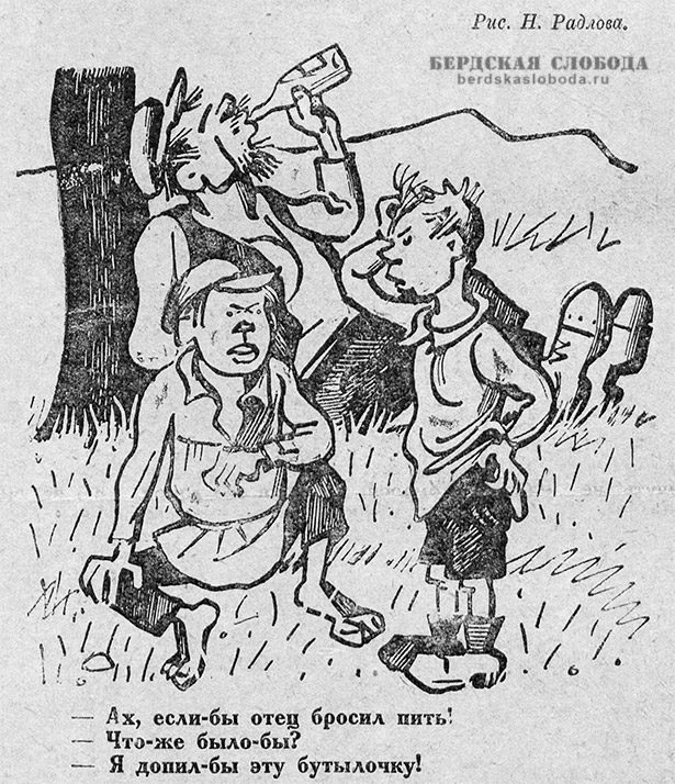 """""""Славный"""" ребенок. Рис. Н. Радлова. Журнал """"Смехач"""" №40, 1927 год."""