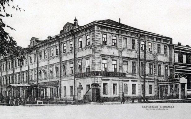 Гостиница «Европейская». Угол Никольской (Советской) и Инженерной (Володарского) улиц