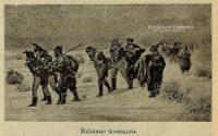 Военнопленные «Великой армии» в Оренбургской губернии (1812 - 1814 гг.)