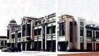 Электро-театр «Аполло»: история объекта культурного наследия в Оренбурге