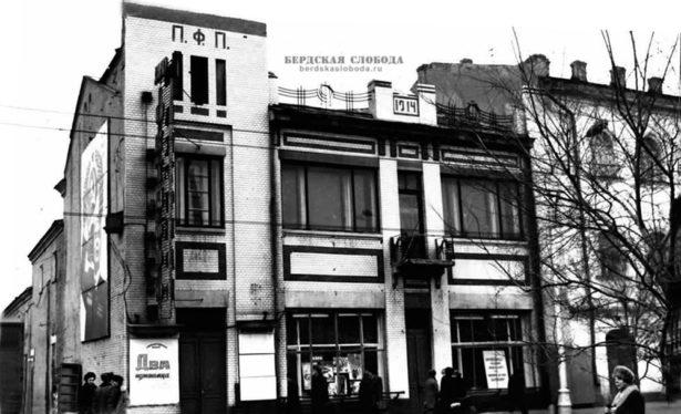 Кинотеатр «Октябрь» (бывший «Театр - Аполло») , 1970-е годы