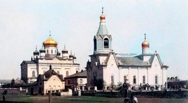 Успенский женский монастырь, Оренбург