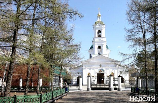 Никольский собор Оренбурга