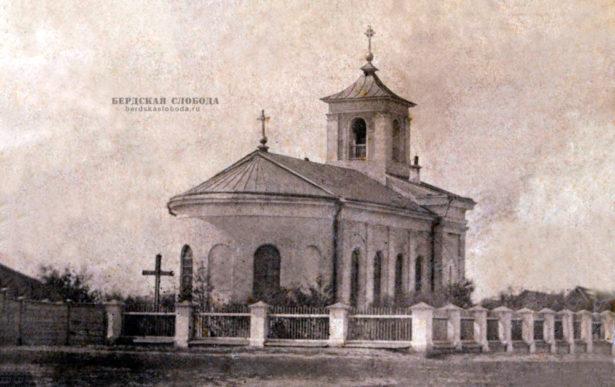 Приход Пресвятой Богородицы Лоретанской Римско-католической Церкви, 1864 год.